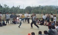 capoeira ratones 96